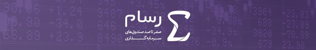 rasam-banner